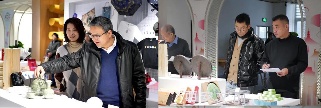 首届西安市优秀文创产品和文创产品示范店开赛