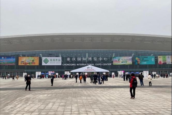 300余种三秦臻品问鼎第18届中国国际农产品交易会