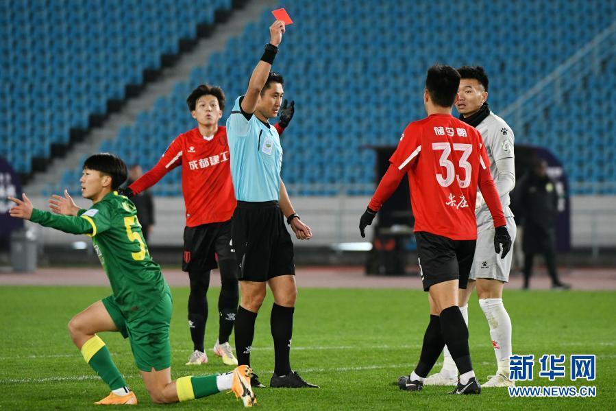 足协杯:北京中赫国安胜成都兴城人居