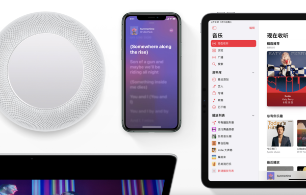 Apple Music年终福利来袭 可免费试用最长达五个月