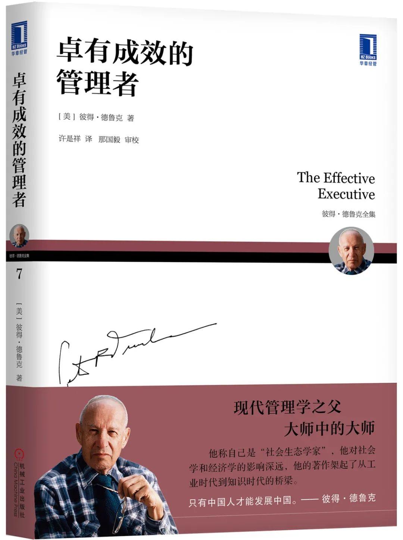 回望华章二十五年,如何定义这家公司?