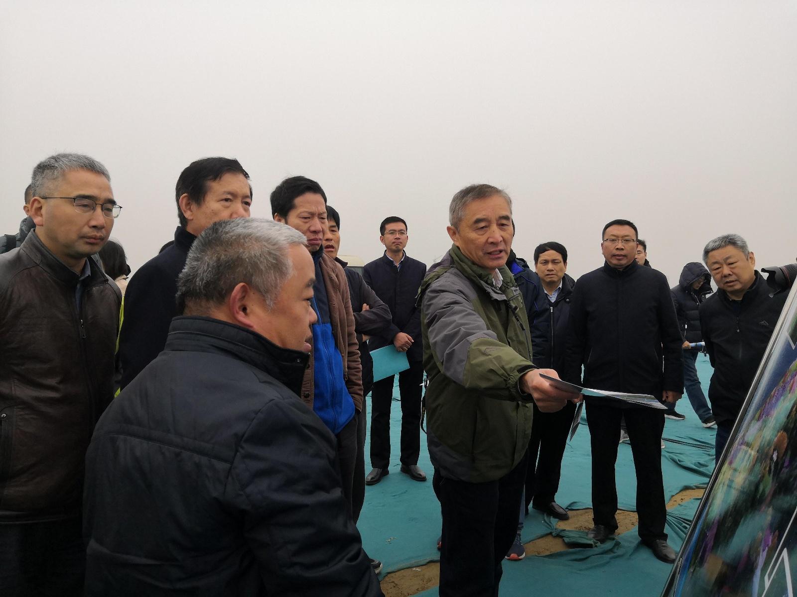 """黄河流域生态保护和高质量发展暨""""南竹北移""""促进城乡生态宜居专家研讨会在我市举行"""