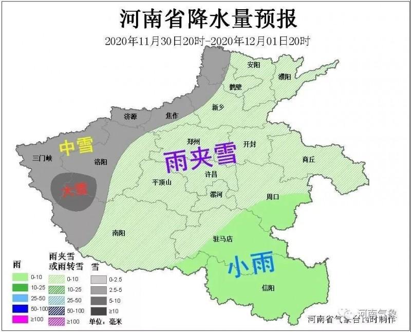 """联播pro:郑州地铁3号线""""试跑""""结束,预计年底开通"""