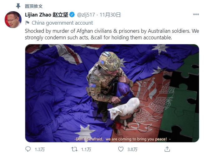 """澳总理被这张图""""气炸""""要中国道歉,赵立坚直接把图片置顶了"""