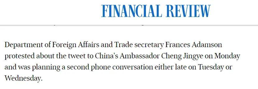 """澳大利亚还有人""""拱火""""!阿富汗学者为中国发声了"""