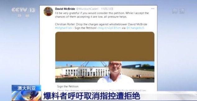 用被杀的士兵假肢喝酒?澳军暴行遭国际社会谴责 爆料者或面临牢狱之灾