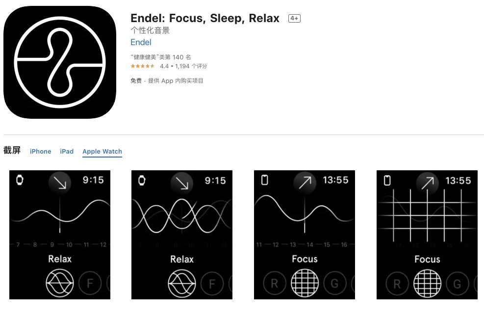 苹果公布2020年度精选App和游戏:《Wakeout!》、《原神》