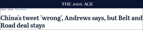 """澳大利亚议会敏感时期通过新法案,针对中国""""一带一路""""?"""