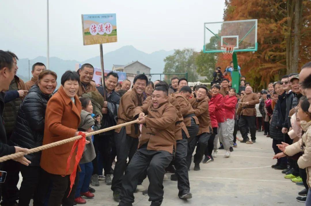 鄉村運動會,喜慶豐收年!