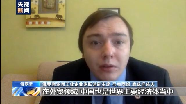 多国人士关注中国外贸进出口连续正增长:外贸回暖 增强世界信心