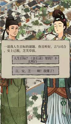 江南百景图闲闻轶事怎么开启解锁?江南百景图闲闻轶事上线时间