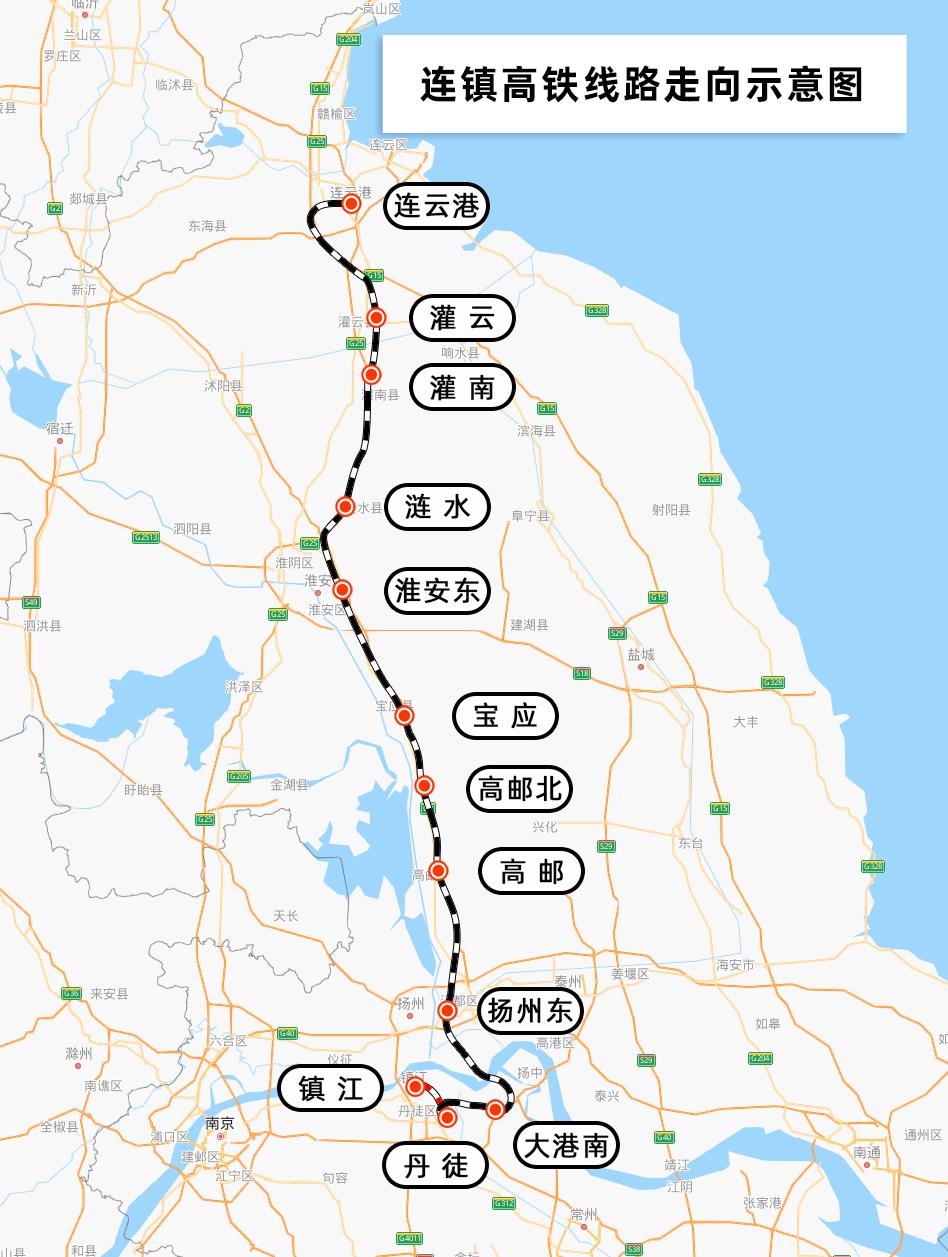 连淮扬镇铁路明日全线开通运营:连云港至镇江2小时9分可达
