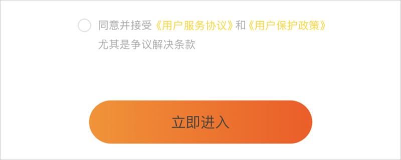 """2名清华学子接力状告小黄车均败诉:""""倒赔""""400元"""