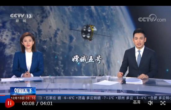 """小明问嫦娥丨半弹道式跳跃回 大气层上""""打水漂"""""""