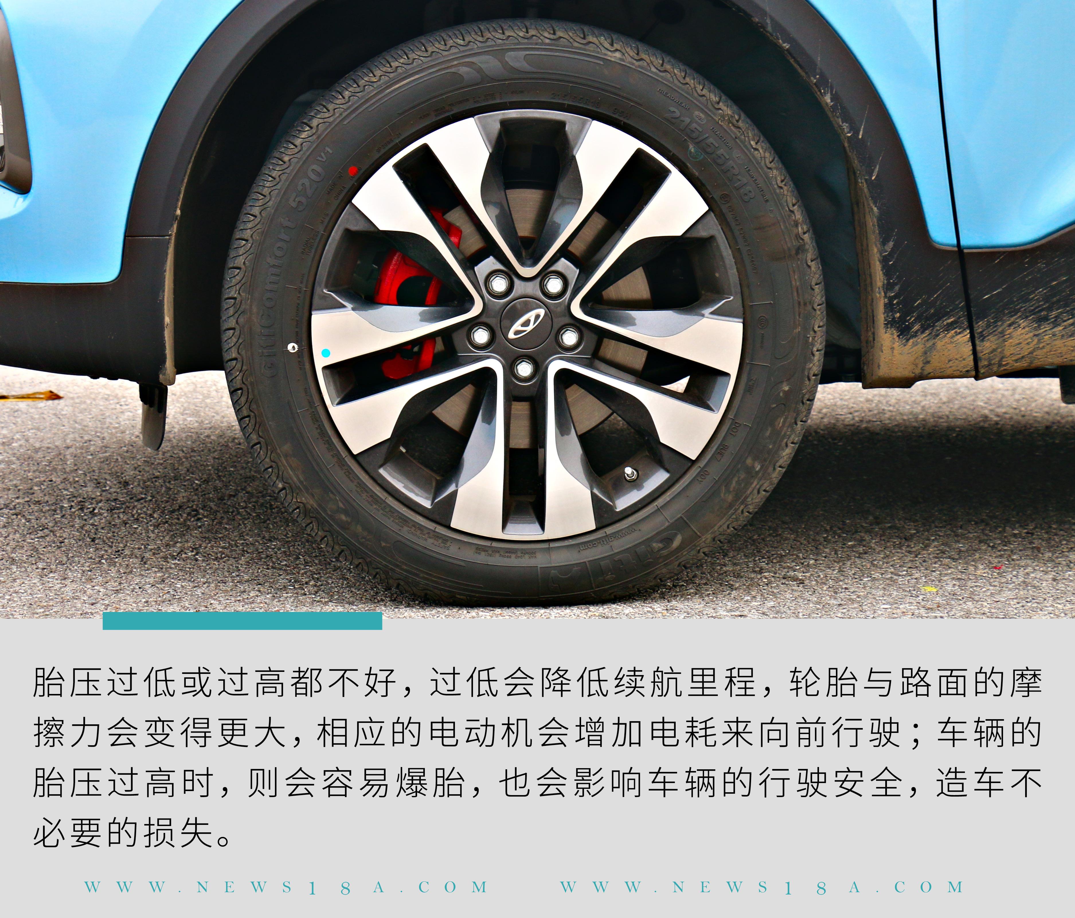 冬季电动汽车用车指南 要注意的可比燃油车多