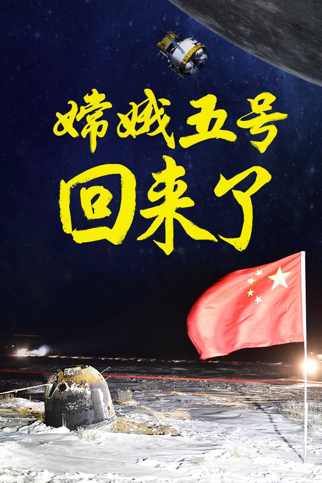 """新华网评:世界上怕就怕""""认真""""二字"""