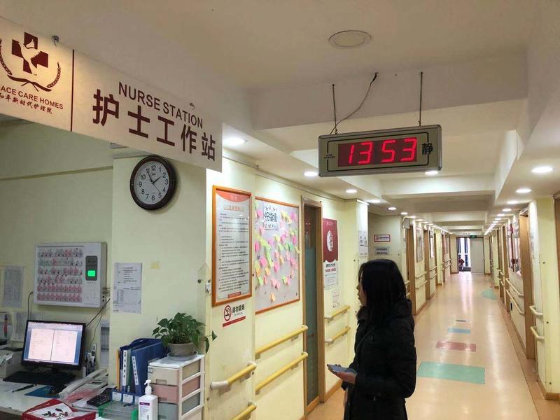西安75岁老人护理院去世 家属在殡仪馆才发现老人头部有摔伤