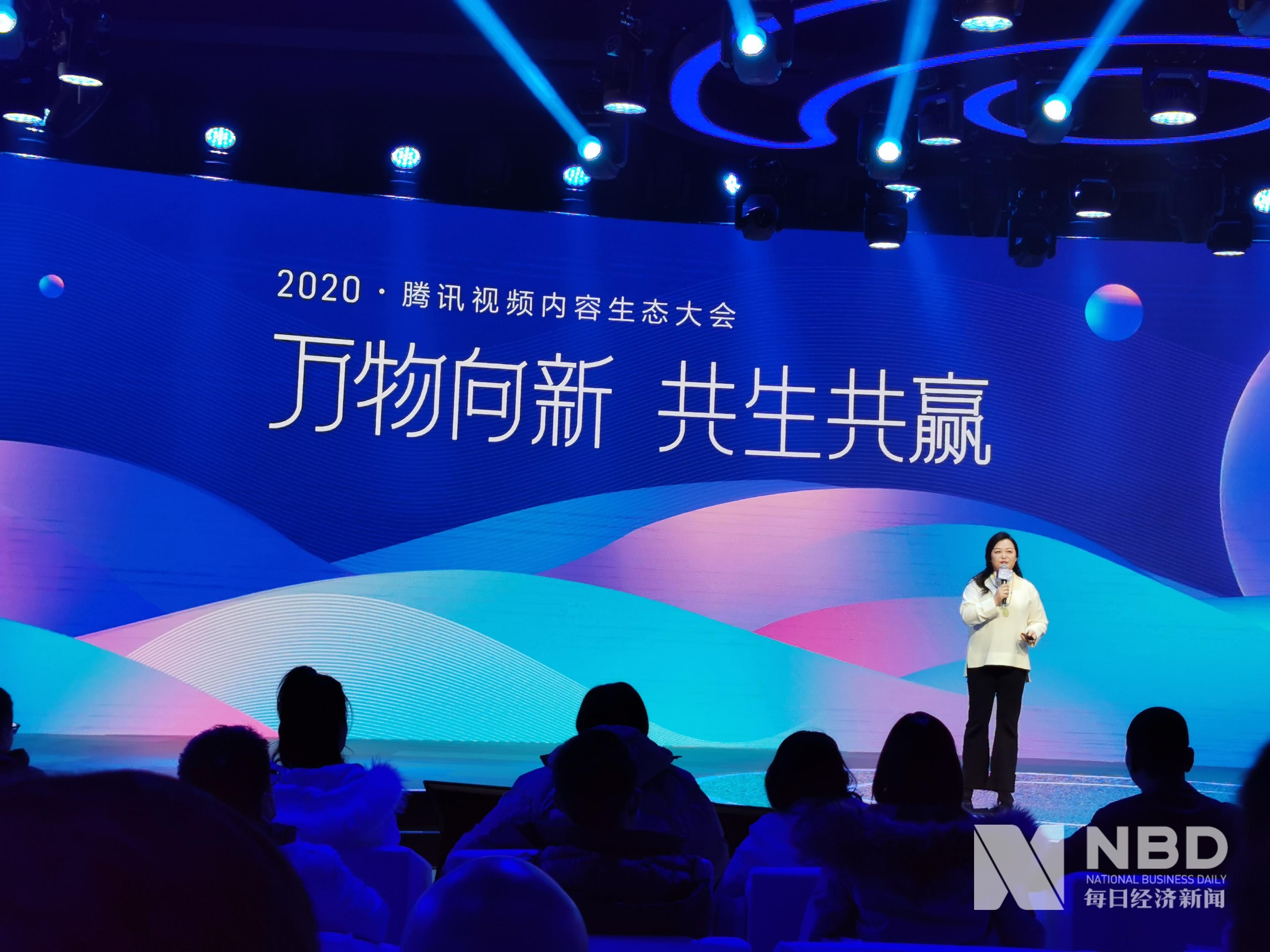 2020腾讯视频TOP10累计分账超2.7亿元