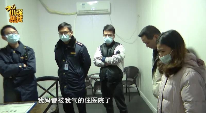杭州女子工资2500元花近60万做美容!丈夫痛哭:实在还不起