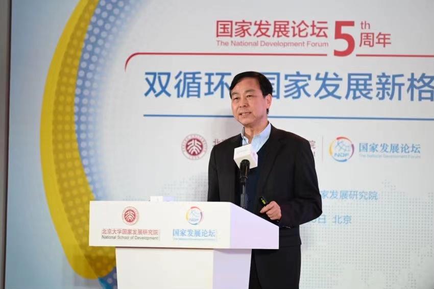 """卢锋:增长减速背景下追赶提速,今年中国经济八个""""没想到"""""""