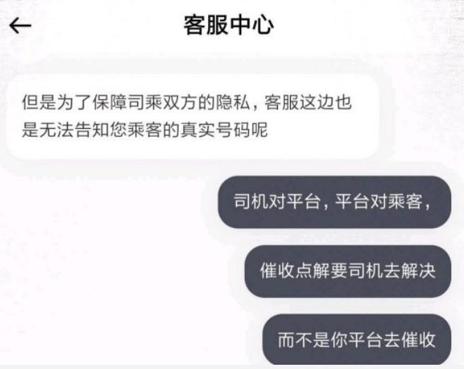 滴滴司机关于年轻人千万别入行的指导意见(2020年编订)