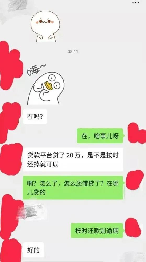 """网传屠洪刚儿子借网贷度日,难道是看到了""""农民工升舱""""的广告?"""
