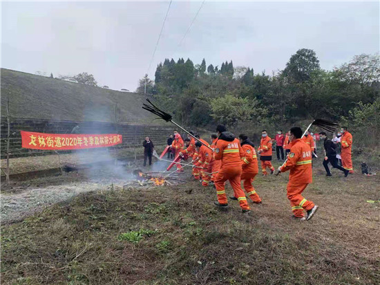 开展消防应急演练 树立全员防范意识