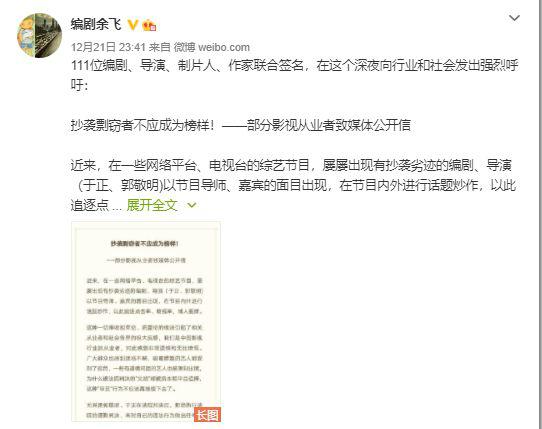 汪海林谈抵制于正郭敬明:二人早已被编剧行业开除