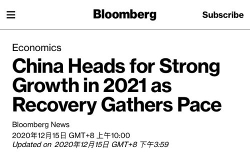 2020,中国前行的节奏感