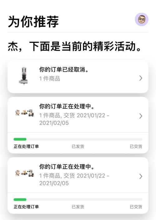 苹果官网闹乌龙 千元产品变百元!多人闻风薅羊毛 结果……