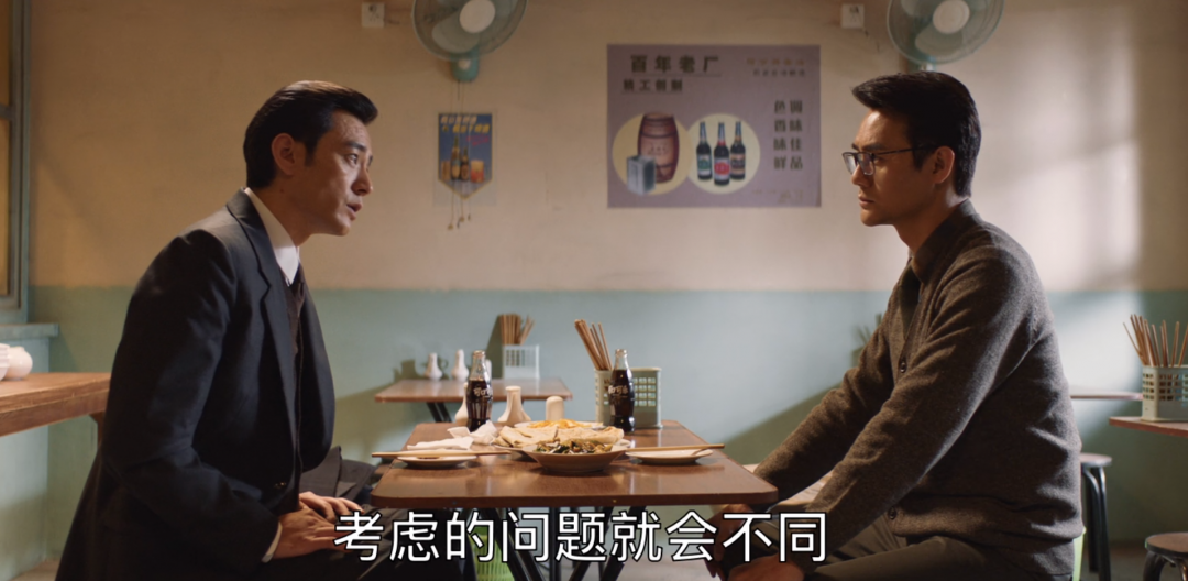 """""""弄潮三子""""全新归来!开局9.3分,《大江大河2》要再续辉煌?"""