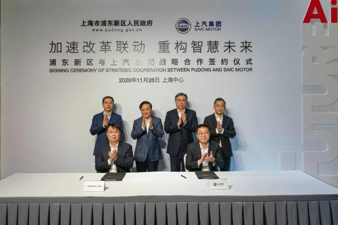 上汽高端品牌公司正式成立,两款新车即将发布