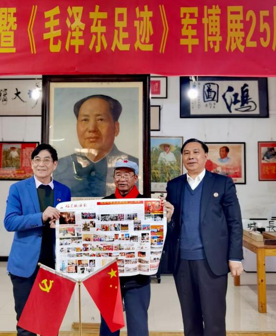 福州举行纪念毛泽东同志诞辰127周年暨《毛泽东足迹》专题军博展25周年纪念活动