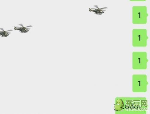微信无人小飞机怎么弄 微信使命召唤飞机降落伞特效什么意思?