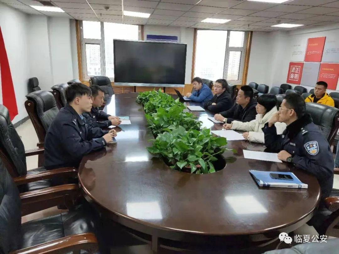 临夏市、广河县公安局自主研发移动警务APP服务