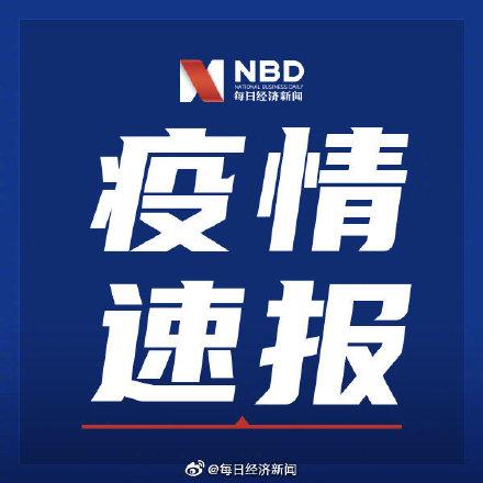 深圳发现1例新冠核酸阳性人员 为入境隔离酒店第三方外包服务保障人员