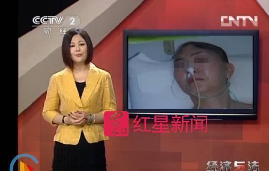 61.6公斤女商人抽脂减肥成植物人,昏迷10年后死亡 主刀医生被批捕