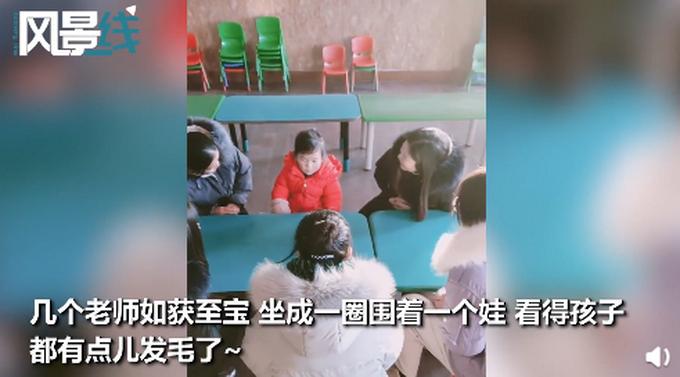 零下8度幼儿园只来了一个娃,被老师围一圈表情亮了,网友笑出声