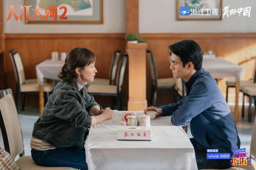 《大江大河2》官方发布幕后特辑,王凯排雷:其实戏里没有坏心眼的人