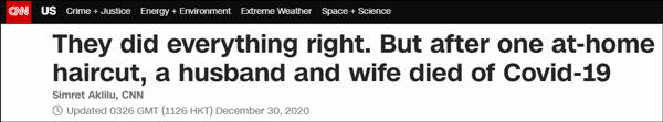 CNN:这对美国夫妇每件事都做对了,但还是死于新冠