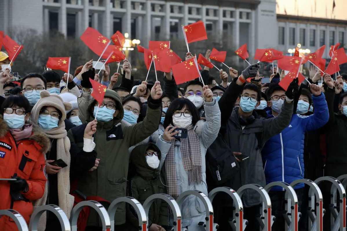 北京天安门广场举行2021新年升旗仪式