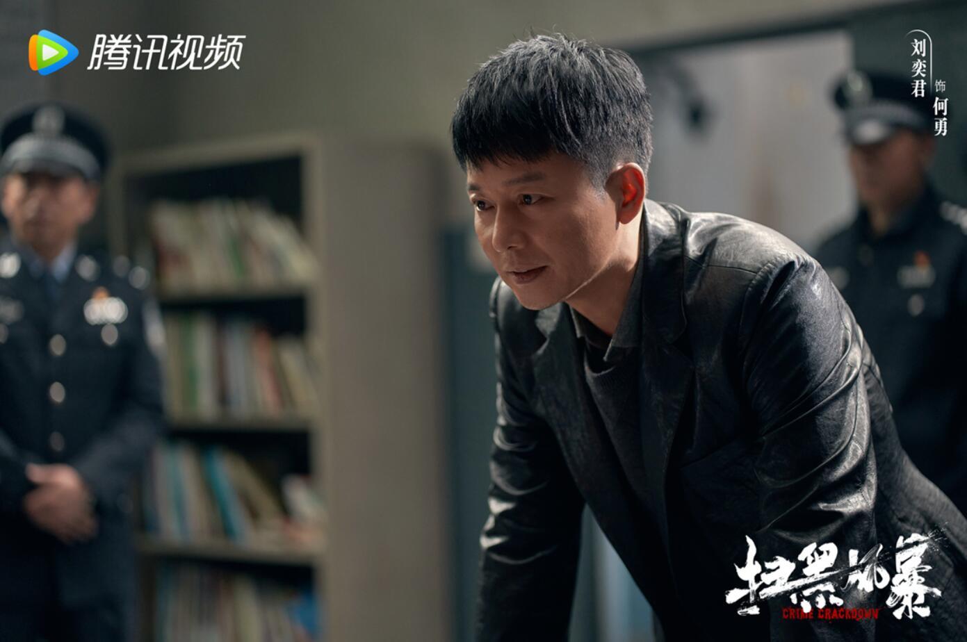《扫黑风暴》杀青 孙红雷张艺兴再合作 刘奕君携众戏骨演绎真实扫黑案件