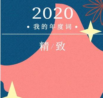 支付宝2020年度账单在哪看 怎么查询2020支付宝总收支方法一览