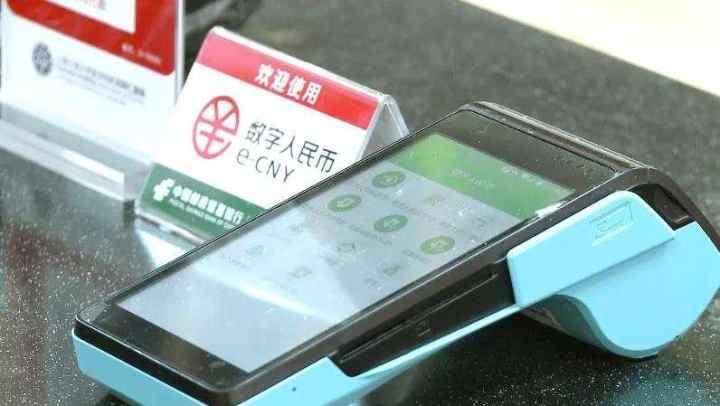 数字人民币在上海试点 首次实现脱离手机的硬钱包支付