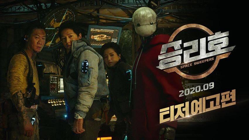 韩国科幻片《胜利号》曝中字预告 2月5日上线Netflix
