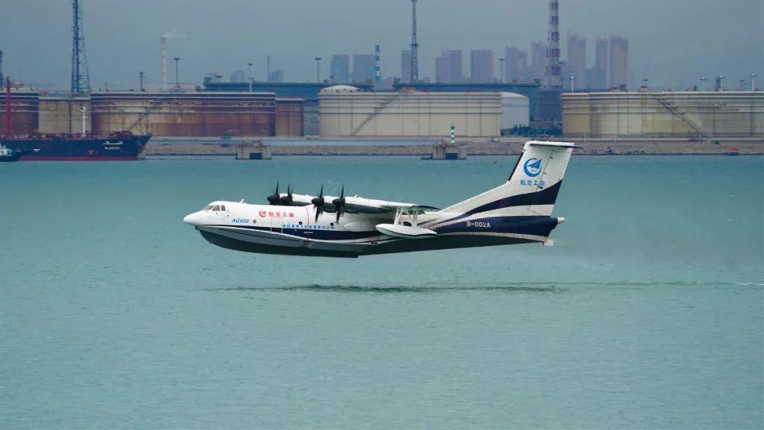 童菲航空工业研究院AG600各相关单位全力推进项目开发
