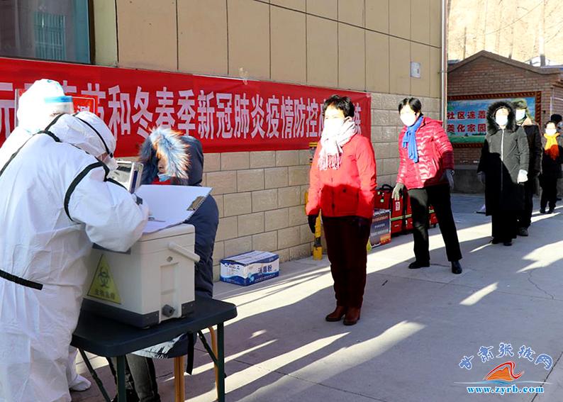 肃南县开展冬春季新冠肺炎疫情防控综合应急演练