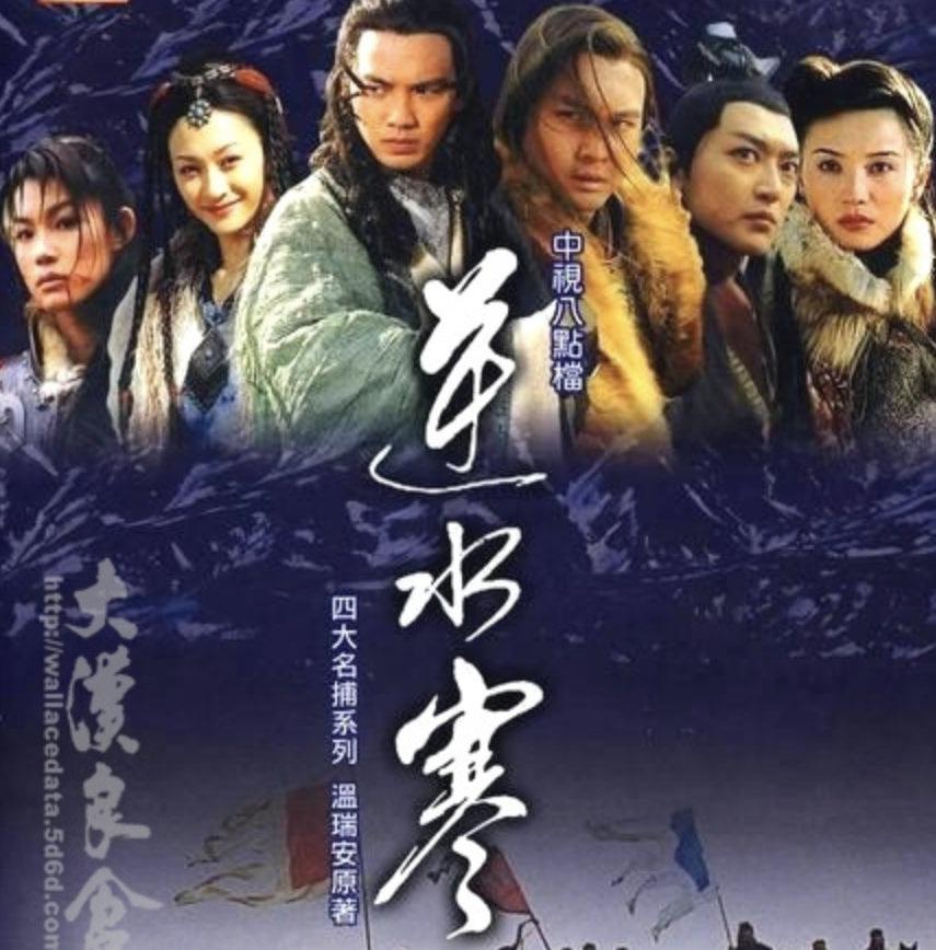 11月网剧备案公开《仙剑》和《逆水寒》将翻拍