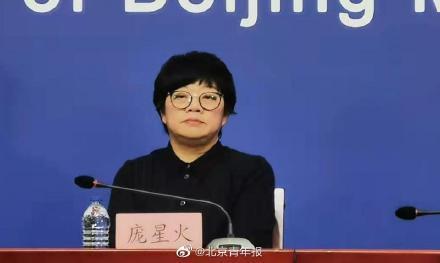 北京昨日新增1例本地确诊病例系顺义区某公司员工 无密接