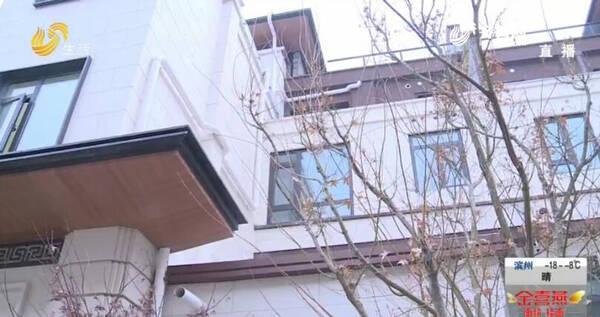 青岛一市民购叠拼别墅还未装修就三次漏水 赔偿难协商 房屋质量受质疑